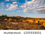 the boulders of hampi  india | Shutterstock . vector #1255533031