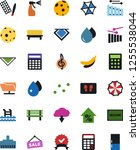 vector icon set   water drop... | Shutterstock .eps vector #1255538044