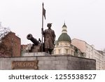 kharkiv  ukraine   december 30  ... | Shutterstock . vector #1255538527