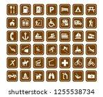 park signs brown | Shutterstock .eps vector #1255538734