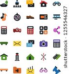 vector icon set   man shoes... | Shutterstock .eps vector #1255546327