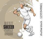 hand drawn illustration of... | Shutterstock .eps vector #1255549801
