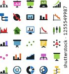 vector icon set   growth chart...   Shutterstock .eps vector #1255549987
