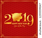 happy new year 2019  greeting... | Shutterstock .eps vector #1255559047