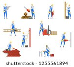 set of isolated people at... | Shutterstock .eps vector #1255561894