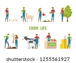 set of isolated agriculture...   Shutterstock .eps vector #1255561927
