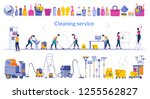 cleaning service flat... | Shutterstock .eps vector #1255562827