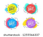 flat linear promotion ribbon... | Shutterstock .eps vector #1255566337