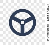 car steering wheel icon. trendy ... | Shutterstock .eps vector #1255573624