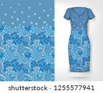 cute pattern in small simple... | Shutterstock .eps vector #1255577941