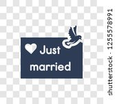 just married icon. trendy just...   Shutterstock .eps vector #1255578991