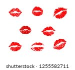 Set Of Red Lips. Imprint  Kiss...