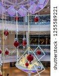 paris  france   december 22 ... | Shutterstock . vector #1255589221