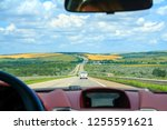 the dashboard of the car  the... | Shutterstock . vector #1255591621
