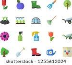 color flat icon set wheelbarrow ... | Shutterstock .eps vector #1255612024