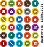 white solid icon set  pan...   Shutterstock .eps vector #1255619251