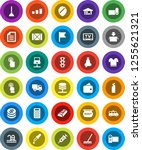 white solid icon set  plunger...   Shutterstock .eps vector #1255621321