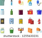 color flat icon set hook flat... | Shutterstock .eps vector #1255633231