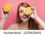 portrait of funny young woman...   Shutterstock . vector #1255633441