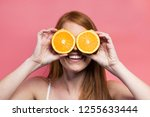 shot of funny young woman... | Shutterstock . vector #1255633444