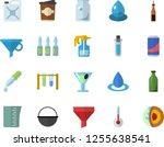 color flat icon set cauldron... | Shutterstock .eps vector #1255638541