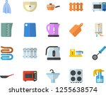 color flat icon set sink flat... | Shutterstock .eps vector #1255638574
