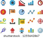 color flat icon set spring...   Shutterstock .eps vector #1255642867
