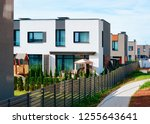 apartment residential home and... | Shutterstock . vector #1255643641