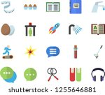 color flat icon set shower flat ... | Shutterstock .eps vector #1255646881