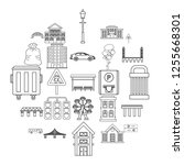 clean energy icons set. outline ...   Shutterstock . vector #1255668301