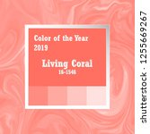 color of the year 2019. trend... | Shutterstock .eps vector #1255669267