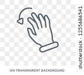 flick to left gesture icon....   Shutterstock .eps vector #1255686541
