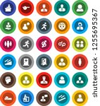 white solid icon set  water...   Shutterstock .eps vector #1255695367