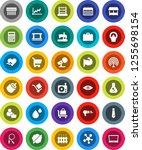 white solid icon set  splotch...   Shutterstock .eps vector #1255698154