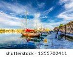 kos town harbour view in kos... | Shutterstock . vector #1255702411
