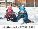 happy children playing in the... | Shutterstock . vector #1255712371