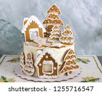 new year's cake with... | Shutterstock . vector #1255716547