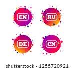 language icons. en  de  ru and... | Shutterstock .eps vector #1255720921