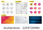 seamless pattern. shopping mall ... | Shutterstock .eps vector #1255720984