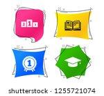 graduation icons. graduation... | Shutterstock .eps vector #1255721074