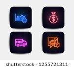 neon glow lights. set of free... | Shutterstock .eps vector #1255721311