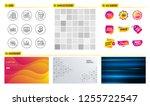 seamless pattern. shopping sale ... | Shutterstock .eps vector #1255722547