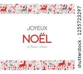 joyeux noel   translated from... | Shutterstock .eps vector #1255723297