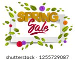 spring sale banner advertising  ... | Shutterstock .eps vector #1255729087