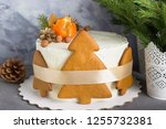 new year's cake with... | Shutterstock . vector #1255732381
