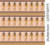 egyptian seamless pattern.... | Shutterstock .eps vector #1255736974