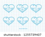hearts with love inscriptions ... | Shutterstock .eps vector #1255739407