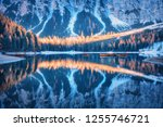 braies lake with beautiful... | Shutterstock . vector #1255746721