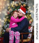 cute father with little...   Shutterstock . vector #1255746751