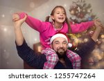 cute father with little...   Shutterstock . vector #1255747264